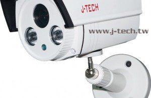 camera-duc-hoa-5600