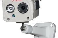 camera-duc-hoa-HD5502